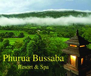 Phurua Bussaba Resort & Spa
