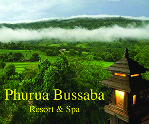Phurua Bussaba Resort & Spa