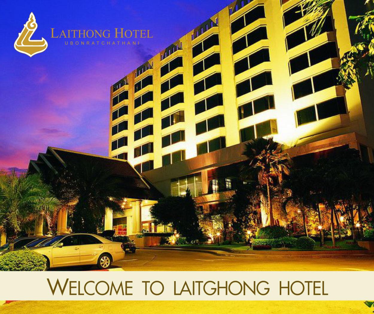 Laithong Hotel, Ubonratchathani