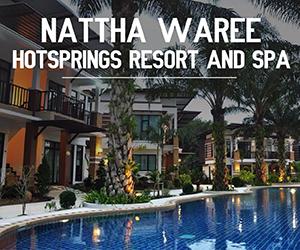 NatthaWareeHotsprings