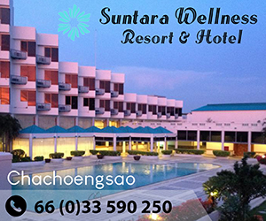 Suntara Wellness