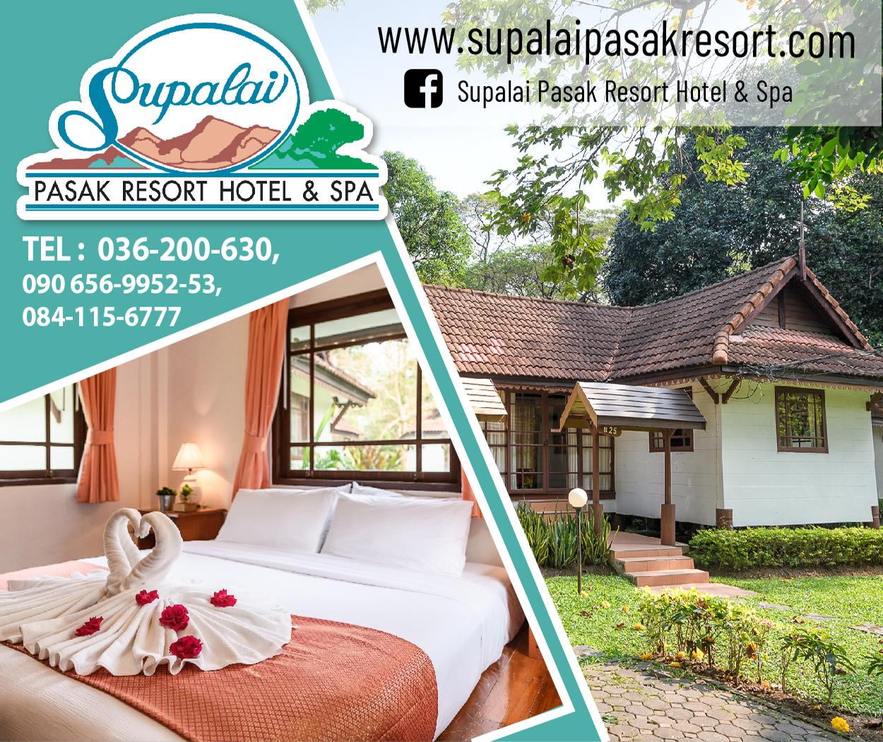 Supalai Pasak Resort