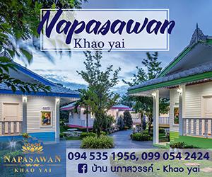 Napasawan Khao Yai 300×250