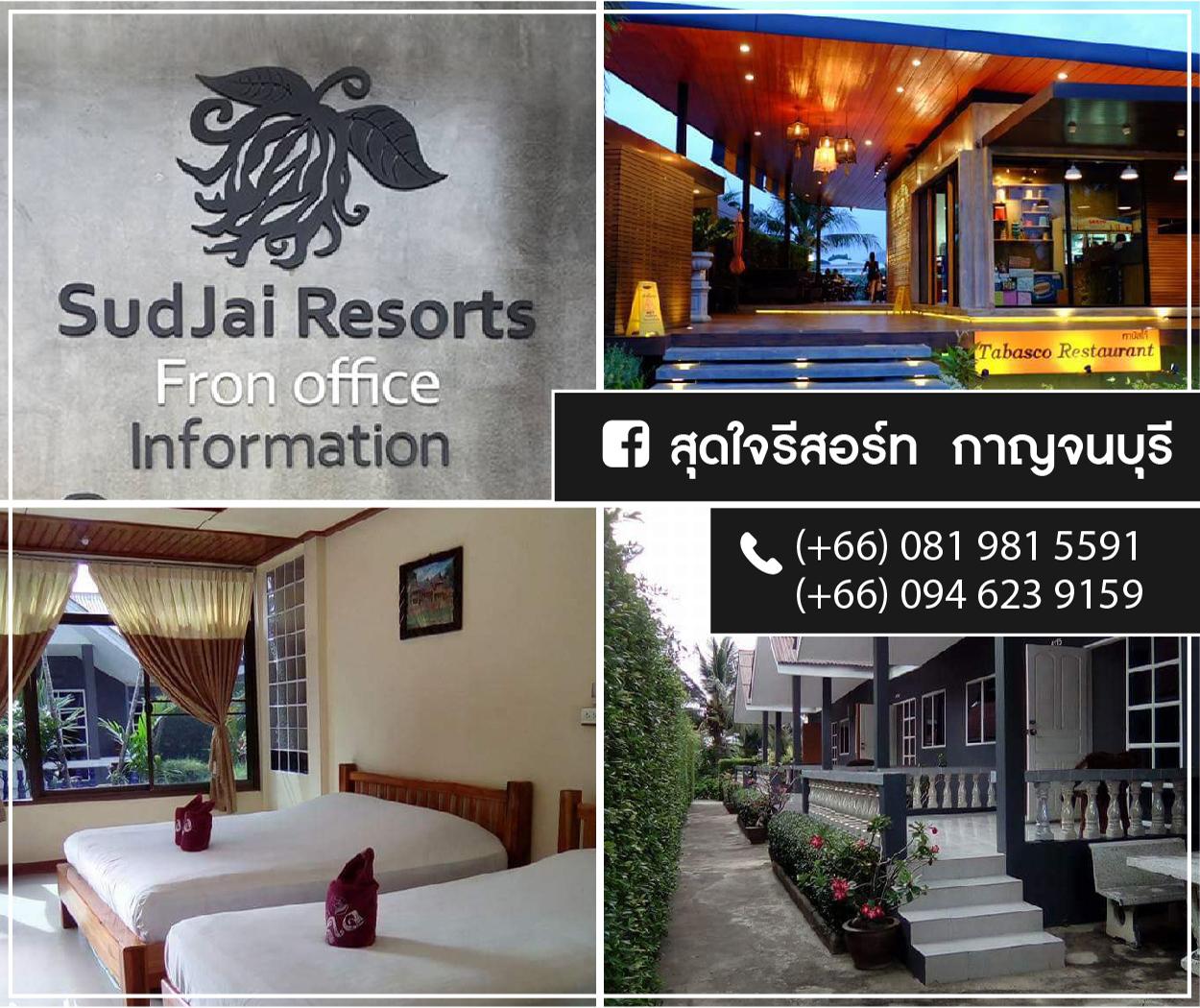 SudJai Resorts