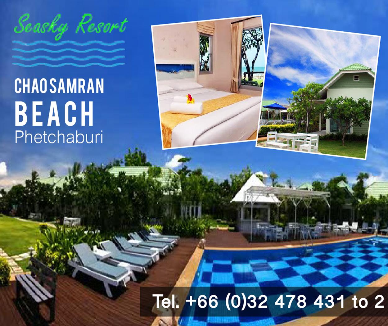 Seasky Resort