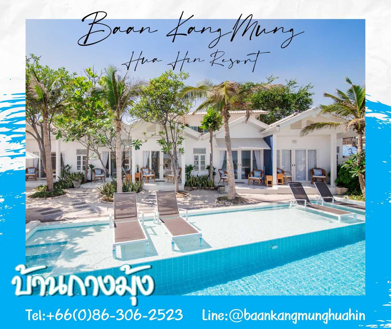 Baan Kangmung Hua Hin Resort