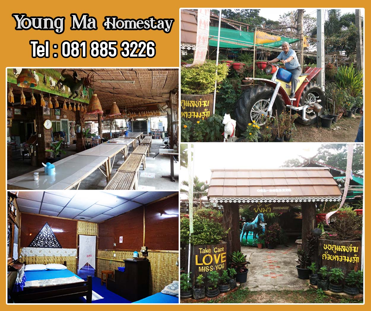 Young Ma Homestay Phrae