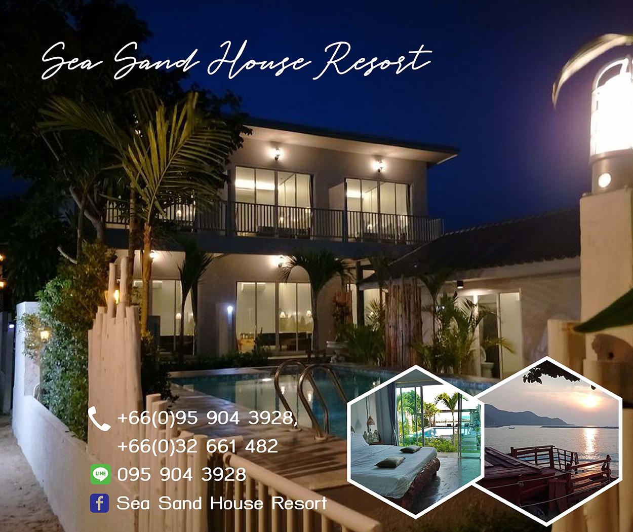 Sea Sand House Resort