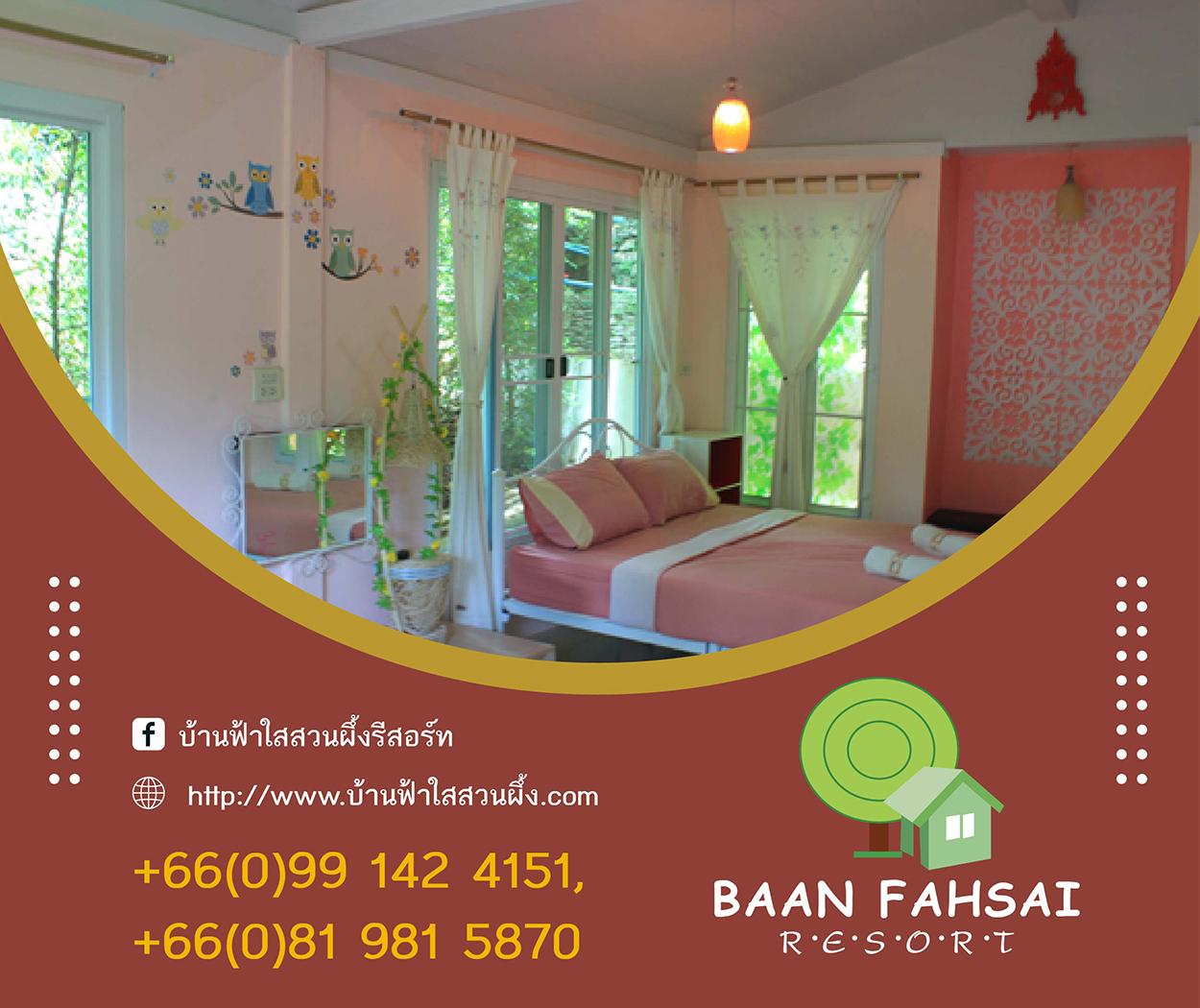 Baan Fahsai Resort Ratchaburi