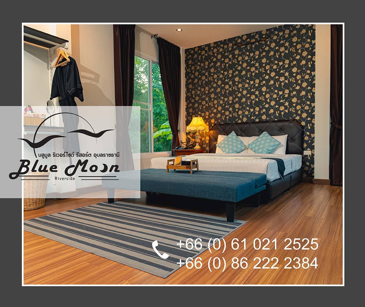 Bluemoon Riverside Resort Ubon Ratchathani
