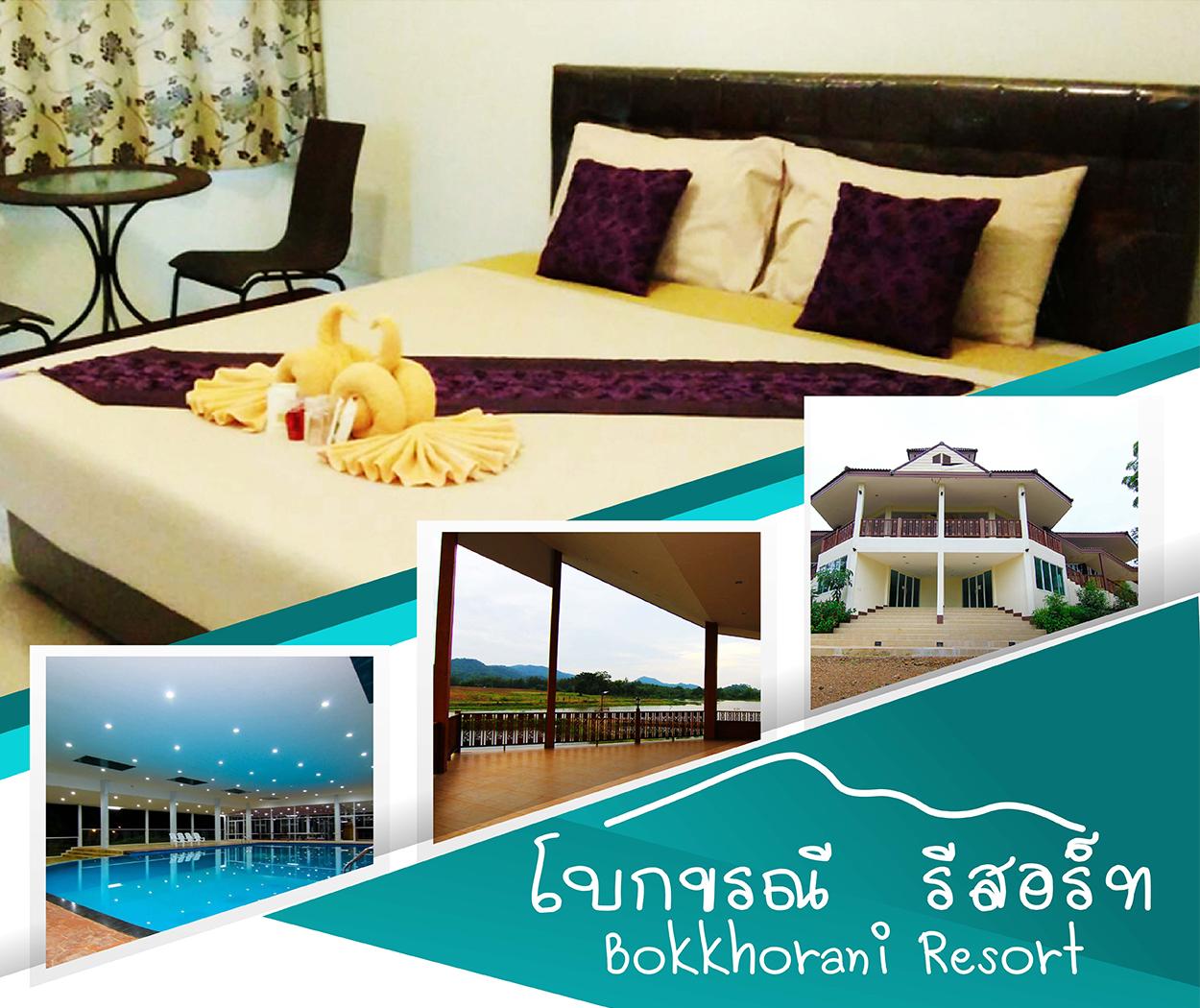 Bokkhorani Resort