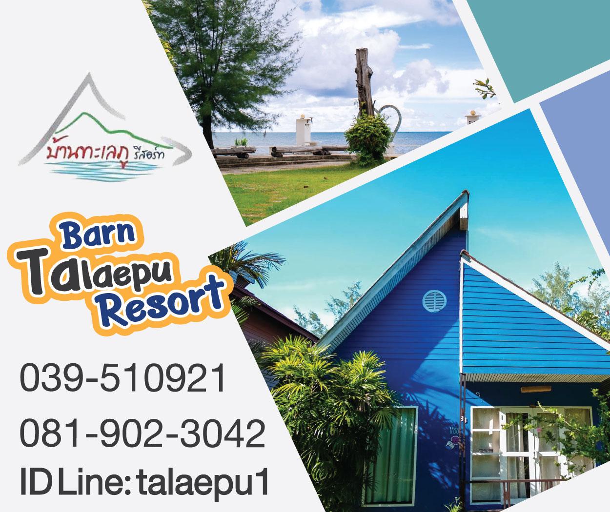 Barn Talaepu Resort
