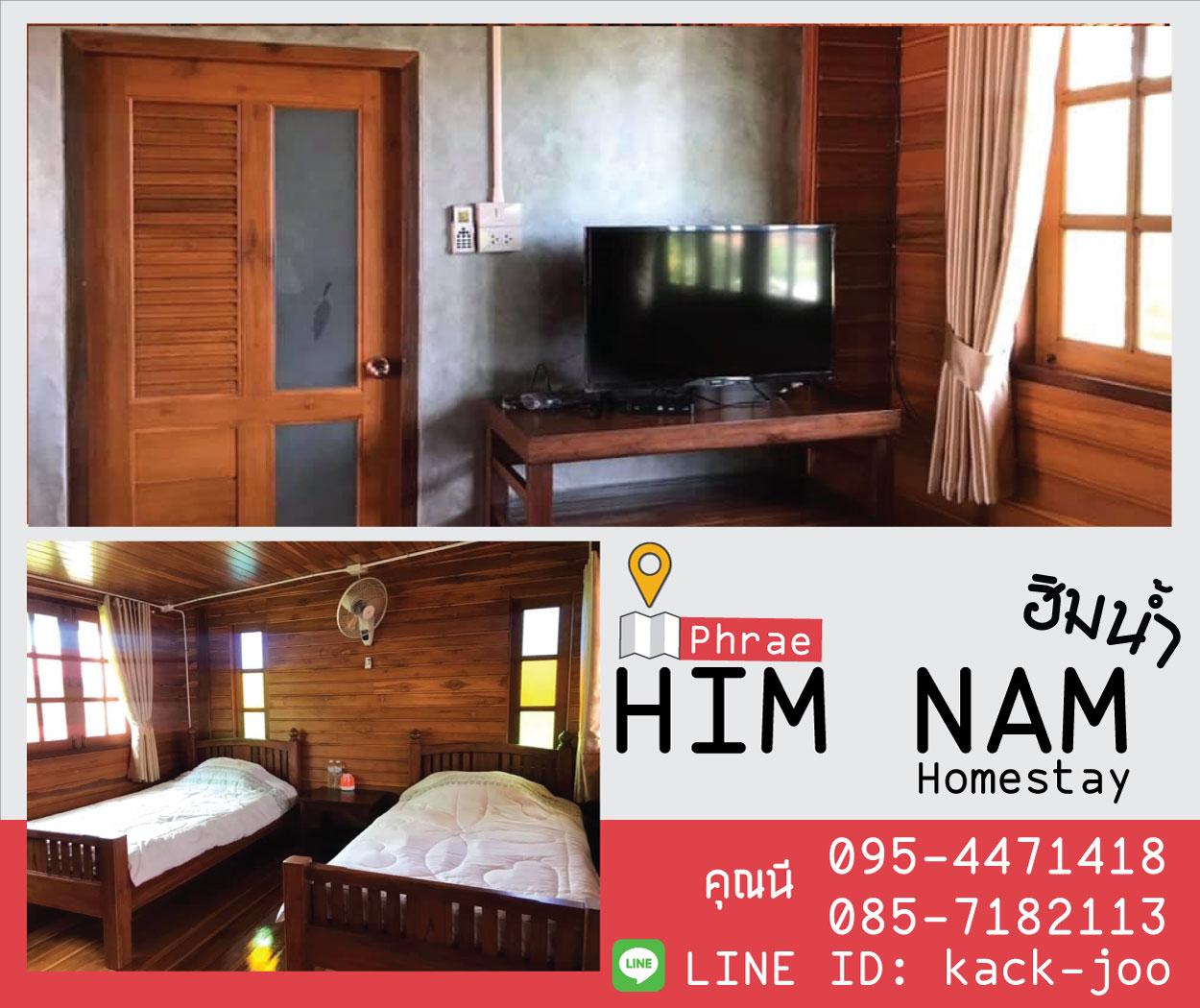Him Nam Homestay Phrae (Homestays_Banner750x300)
