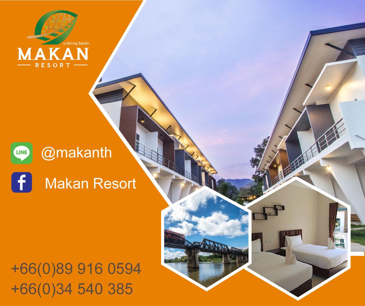 Makan Resort Kanchanaburi