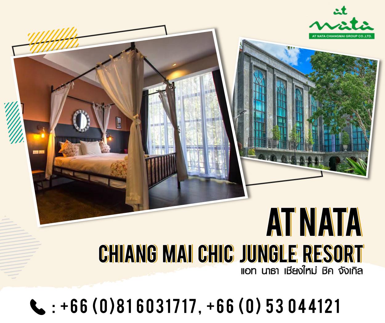 At Nata Chiangmai Chic Jungle Resort