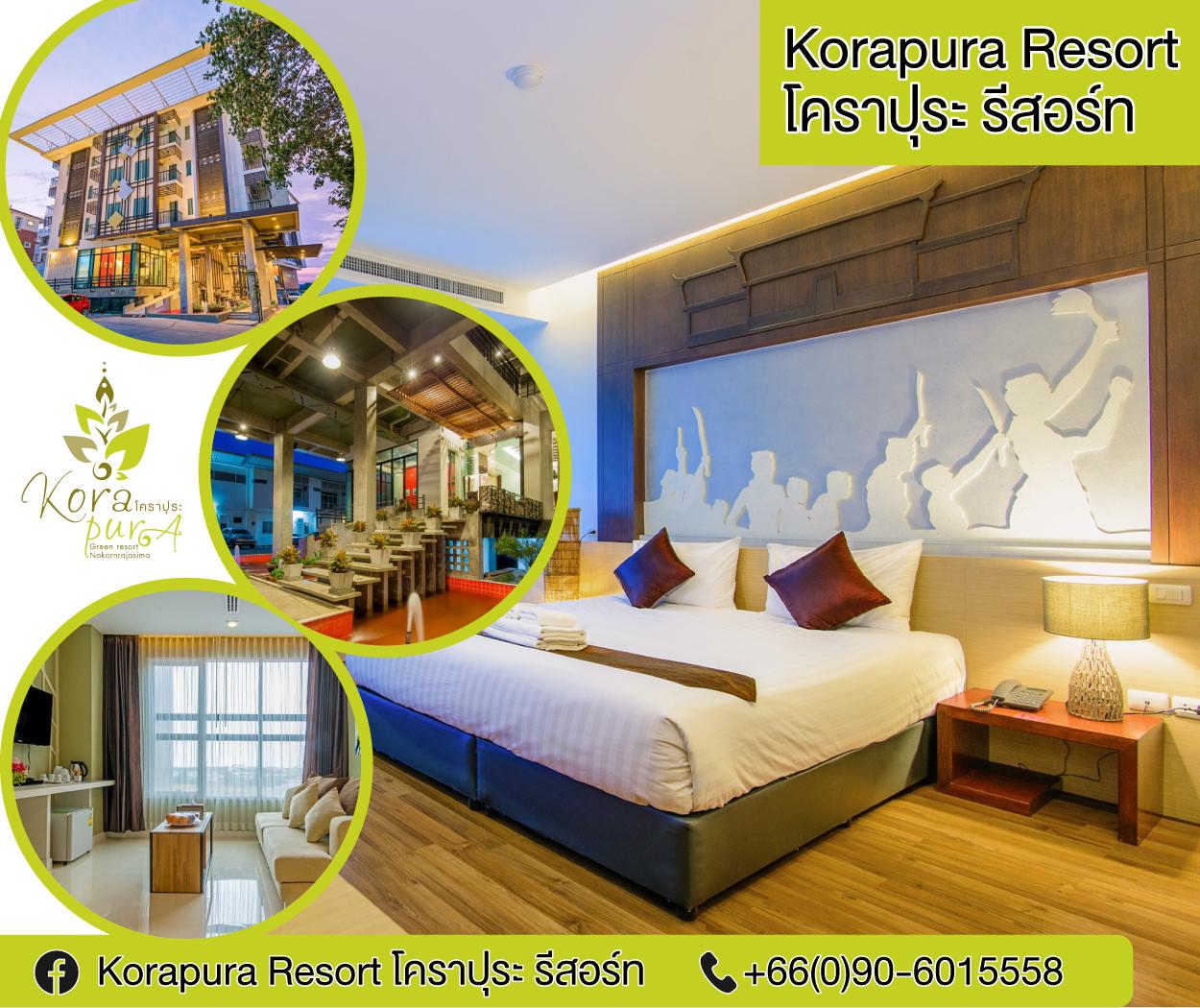 Korapura Resort Nakorn Ratchasima
