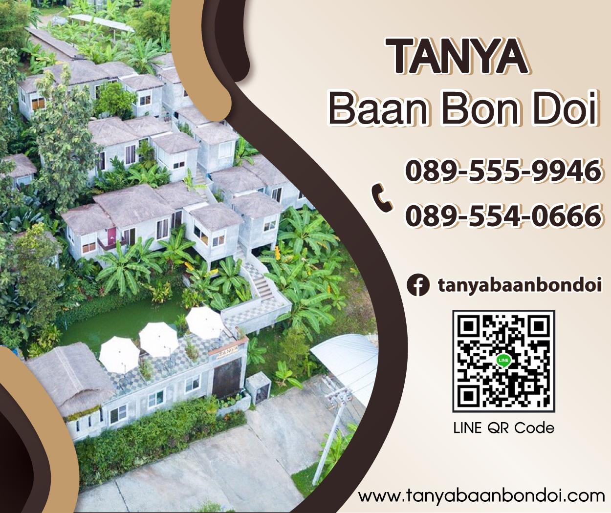 Tanya Baan Bon Doi Chiangrai