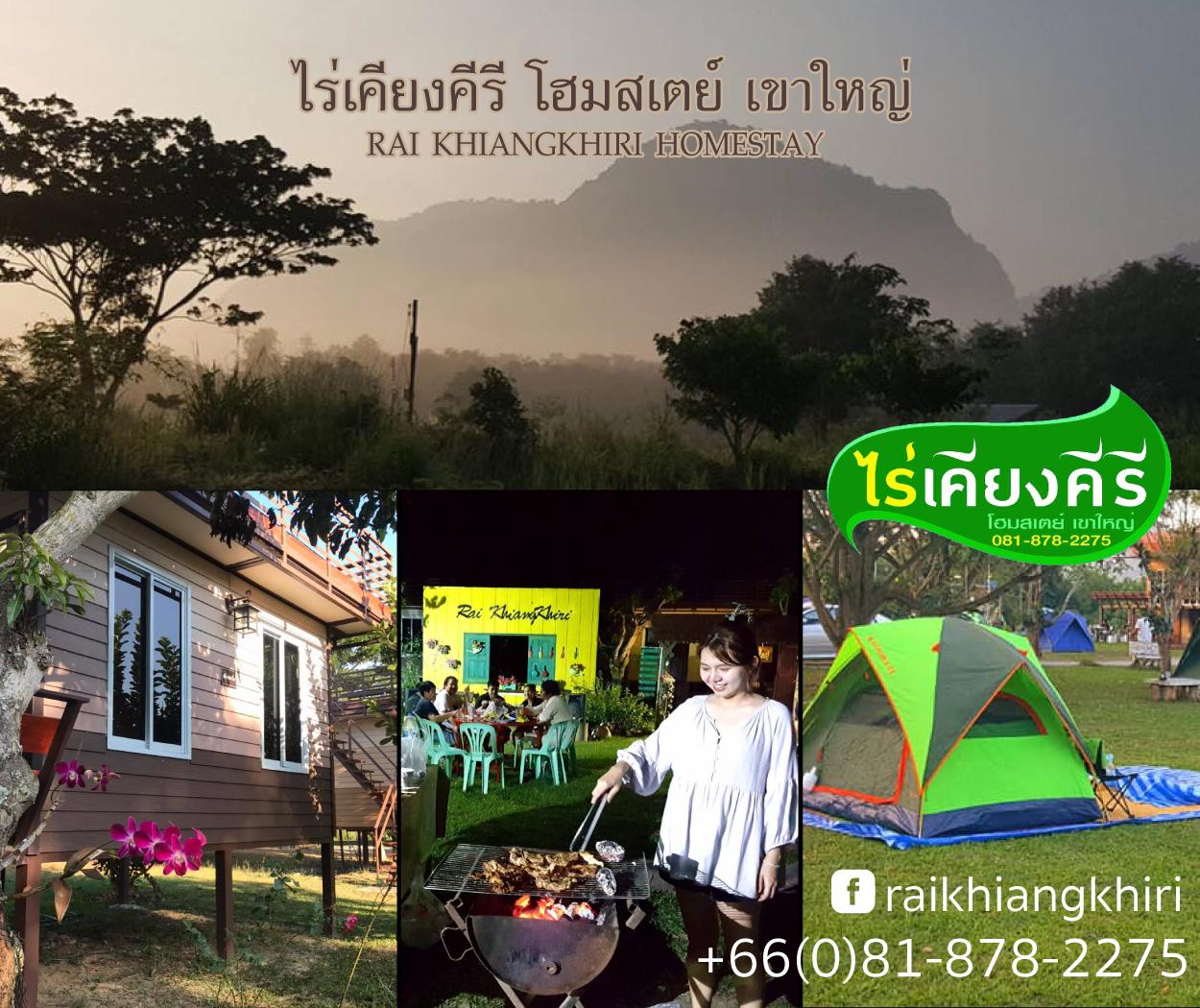 Rai Khiangkhiri Homestay Khao Yai