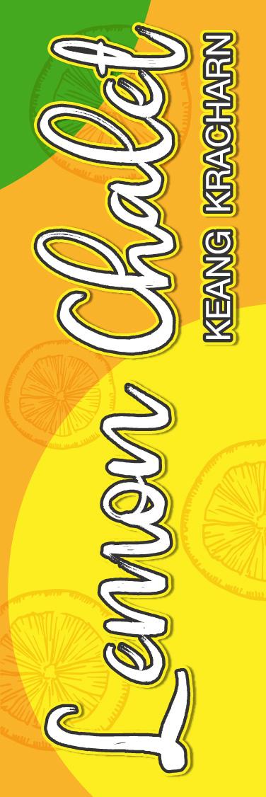 Lemon Chalet Kaeng Krachan Resort