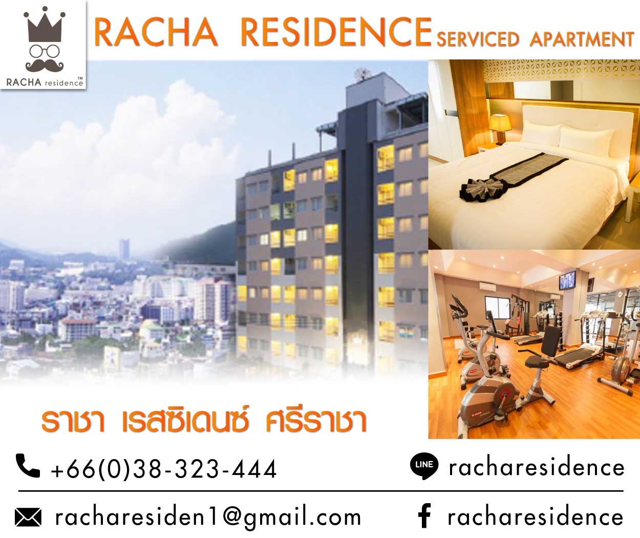 Racha Residence Sriracha