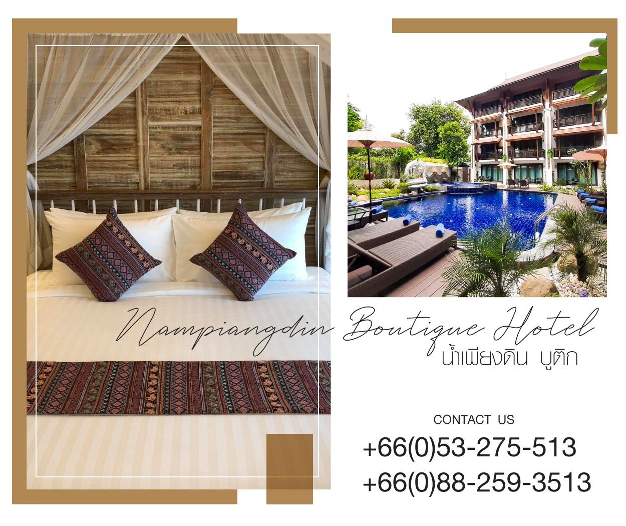Nampiangdin Boutique Hotel Chiangmai