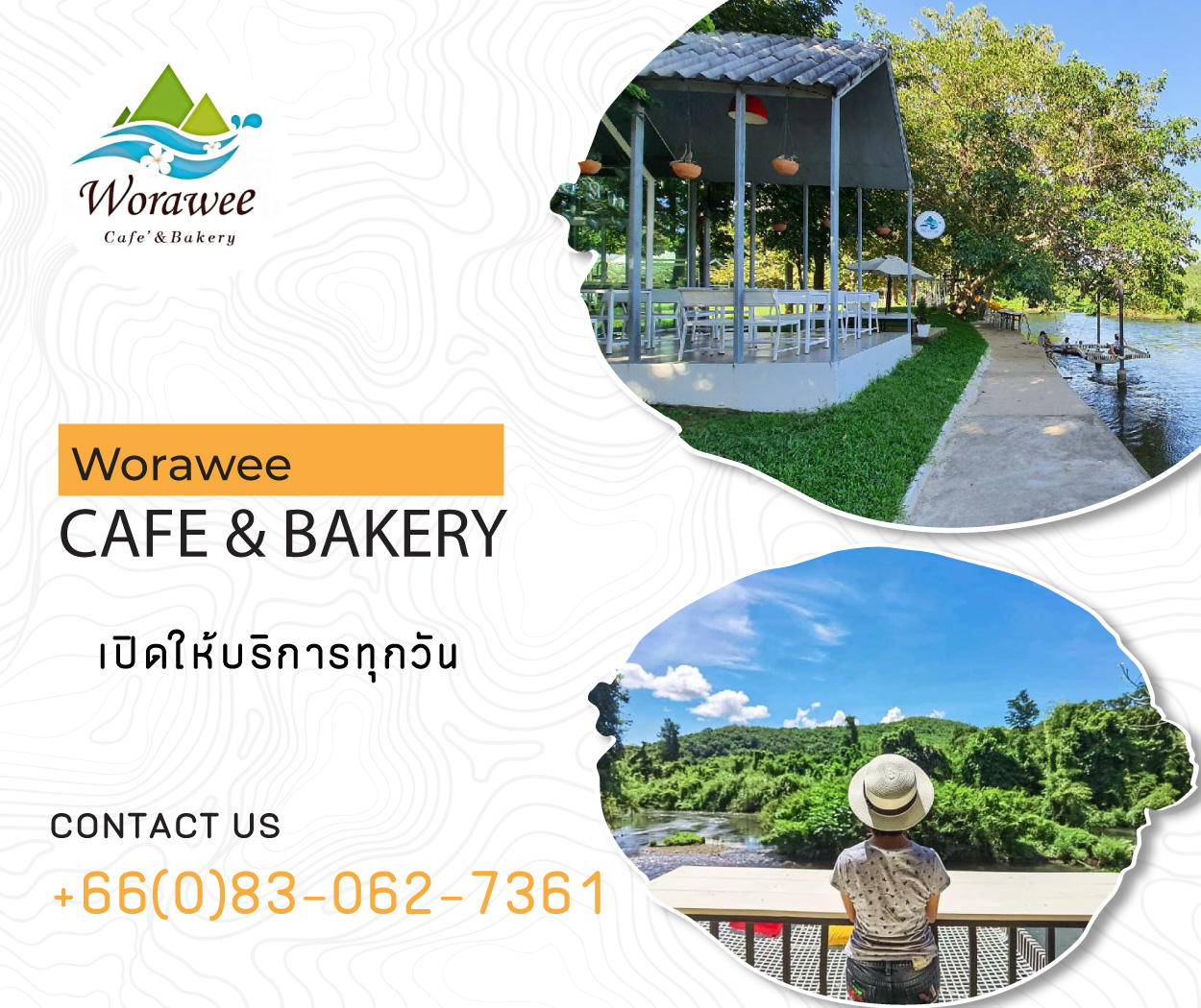Worawee Resort & Spa Phetchaburi
