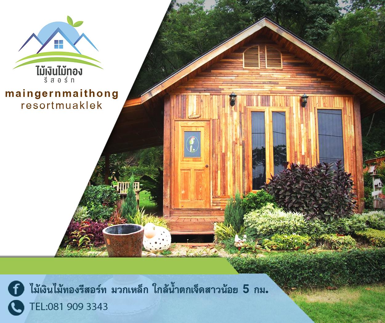 Maingern Maithong Resort Saraburi