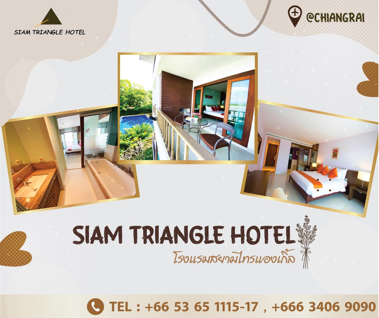 Siam Triangle Hotel Chiang Saen, Chiangrai