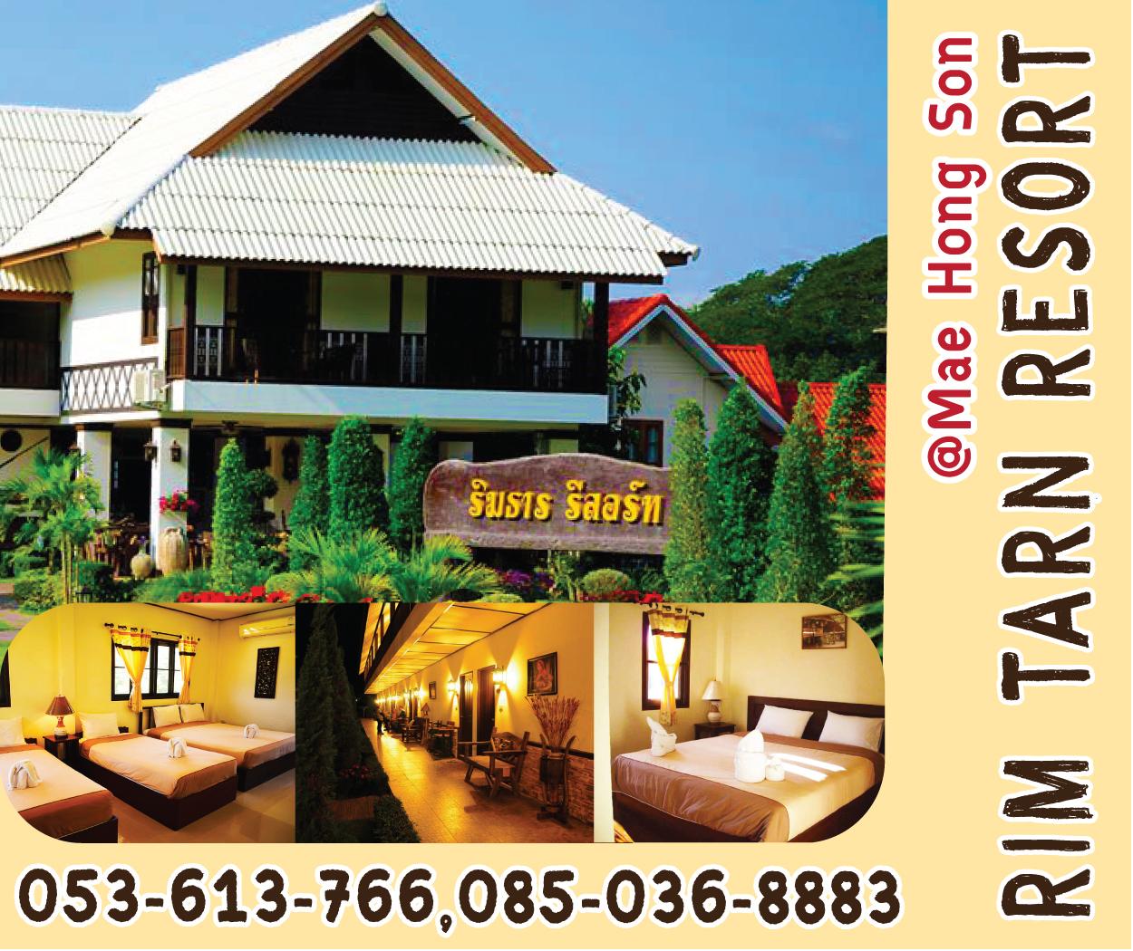 Rimtarn Resort Mae Hong Son