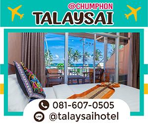 Talaysai Chumphon