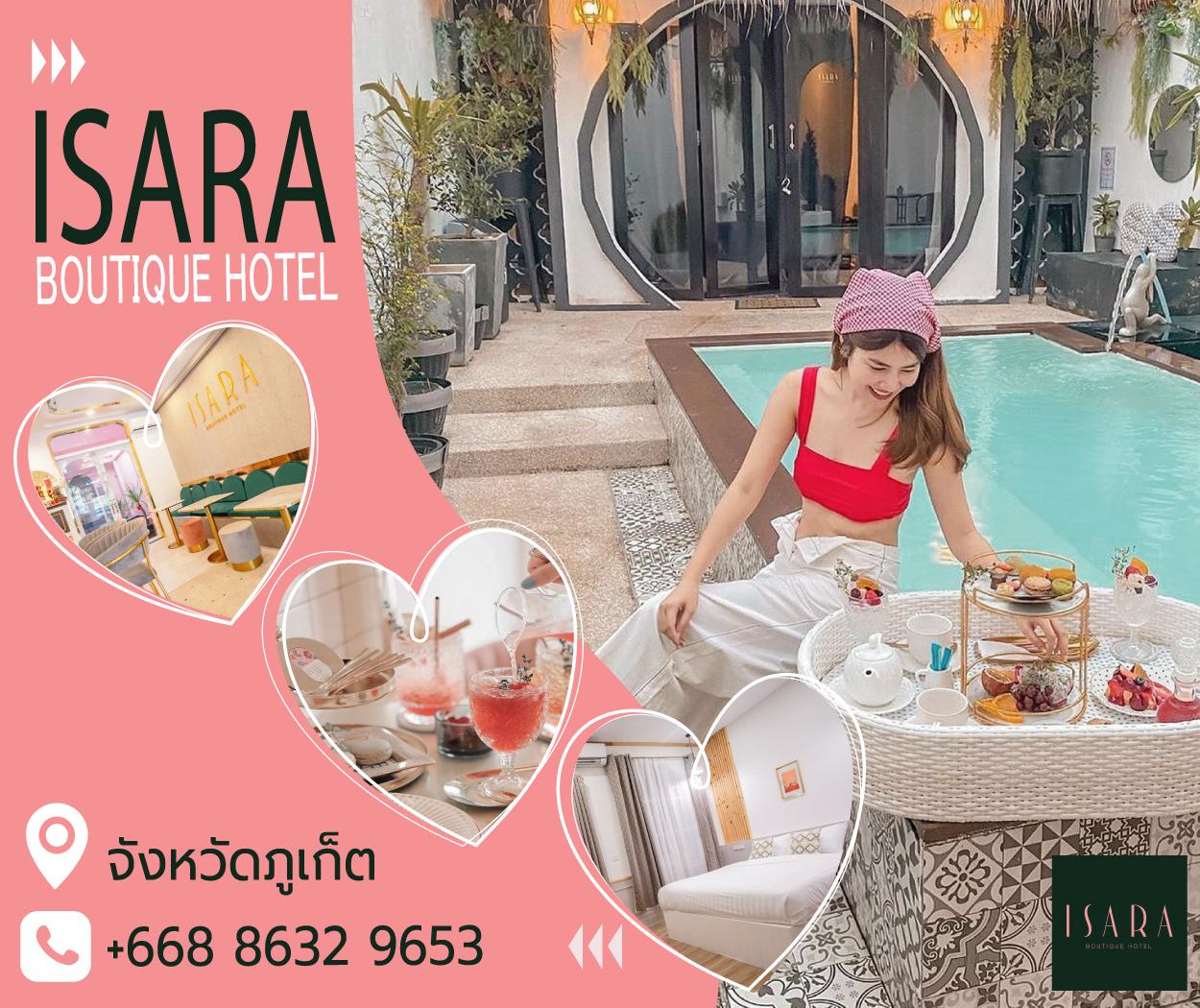 Isara Hotel and Café Phuket