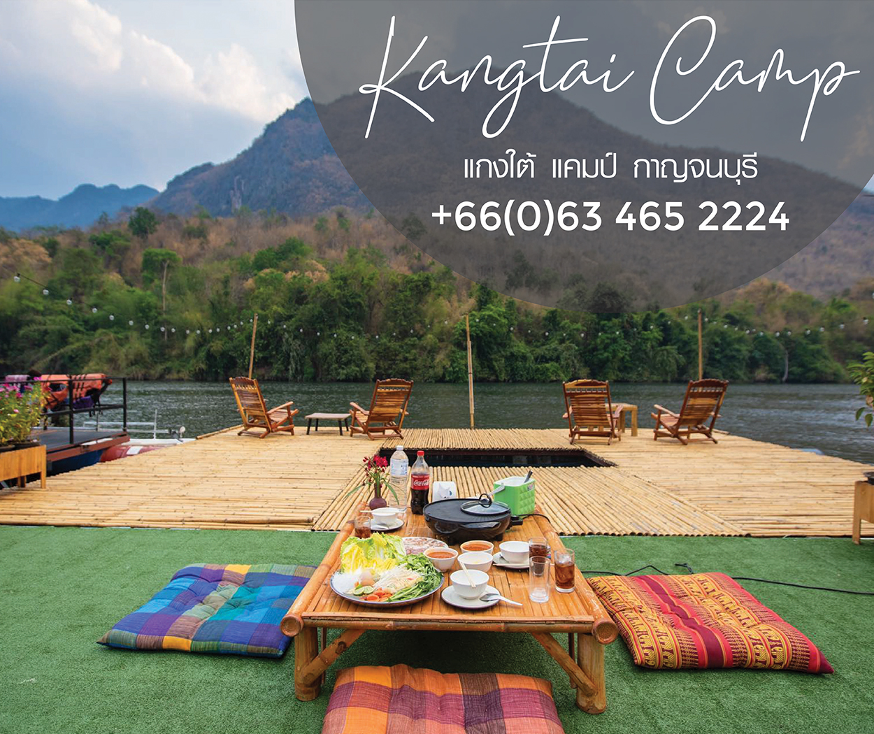 Kangtai Camp Resort