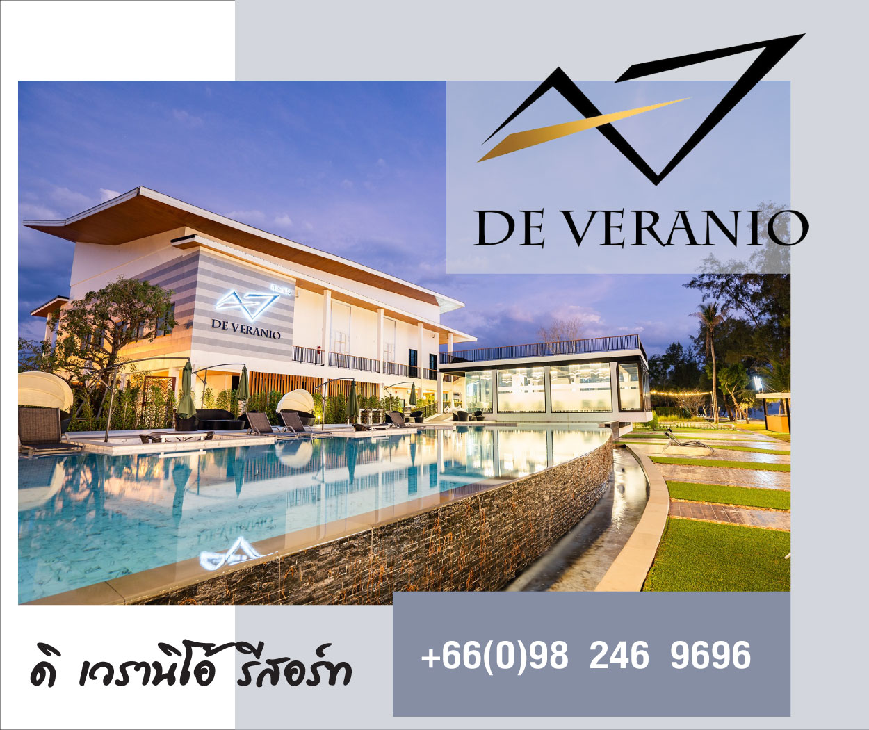 De Veranio Resort Trat