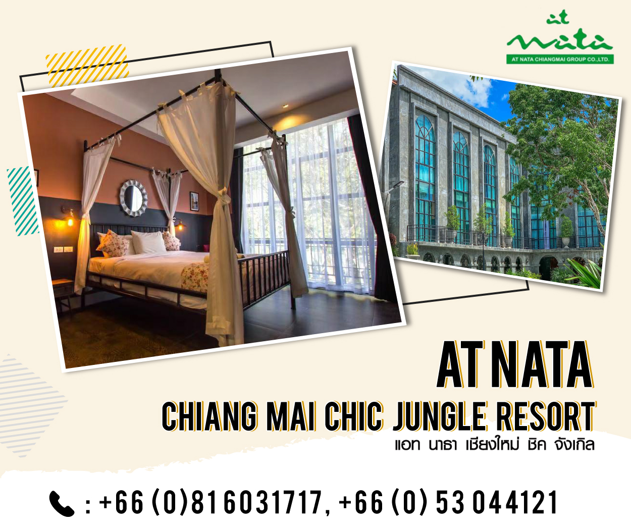 At Nata Chiangmai Chic Jungle Resort